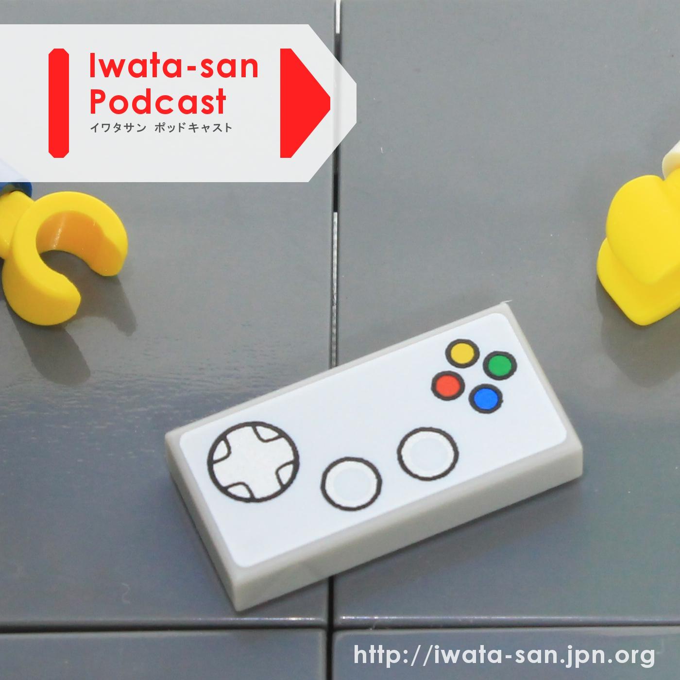 Iwata-san Podcast